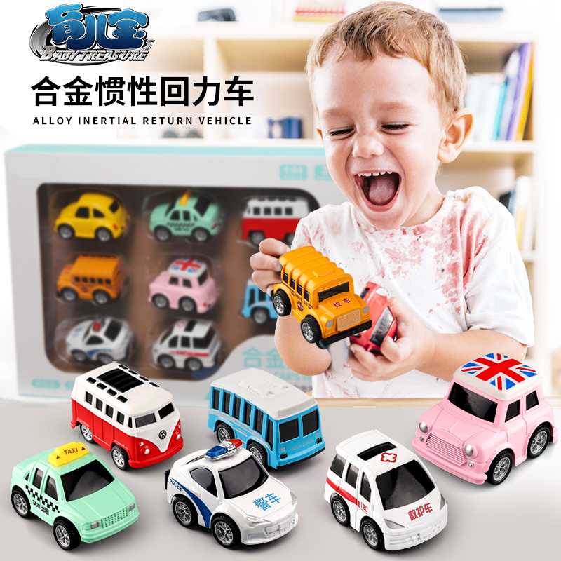 Children's Toy Car Alloy Return Car Model Set Boys 4 Babies Car 1-2-3 Years Old and Half