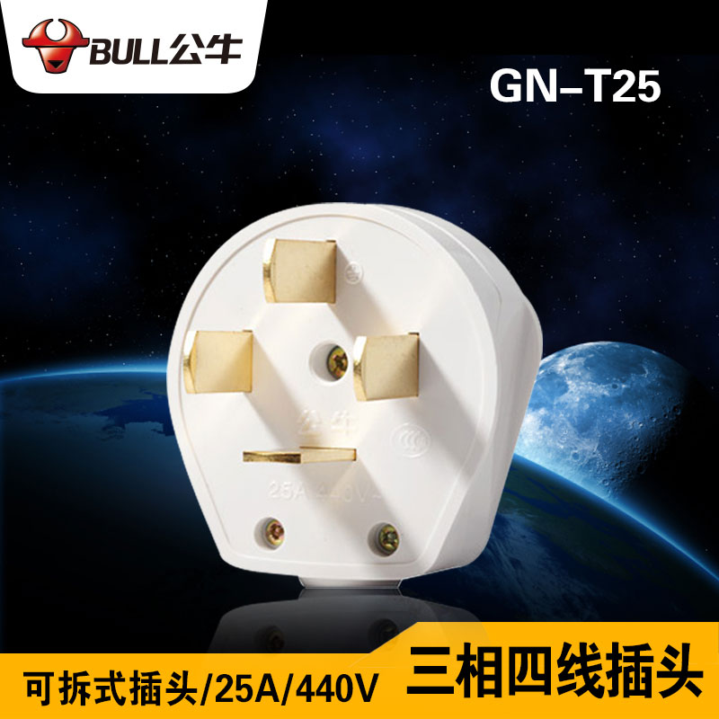 Bull high power GN-T25 380V25A power three-phase four-pole industrial plug and socket