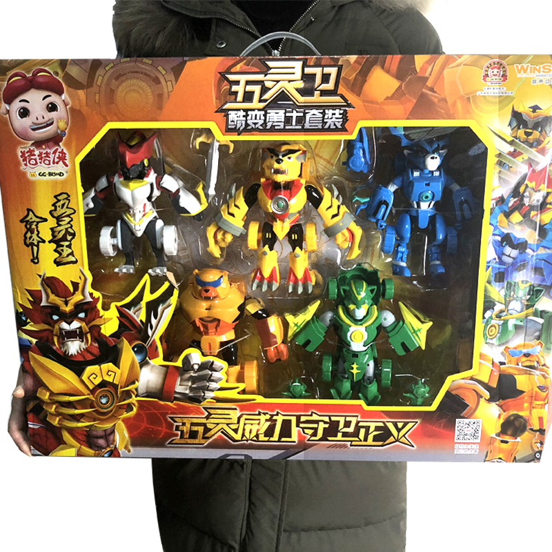 Genuine Pig-Man Toys Transform into Warriors Five-in-One Set of Wulingwei Wang Tiequan Hu 8913