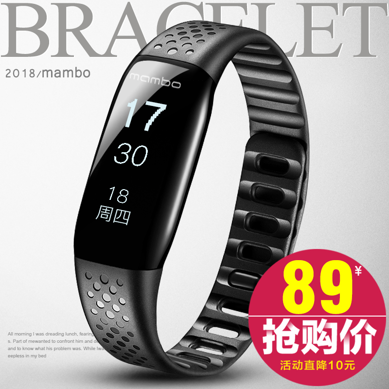 [The goods stop production and no stock]Happy heart mambo smart sports bracelet watch pedometer waterproof Bluetooth health Android Apple 3