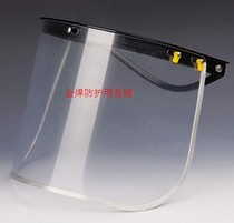 PVC Grinding Face Screen/Grinding Face Mask/Bracket Face Screen/Safety Cap Protective Face Mask/Heat and Rain Mask