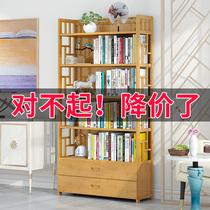 Книжные полки полки напольные простые домашние столы для студентов книжные шкафы современные простые напольные бамбуковые книжные полки экономят пространство