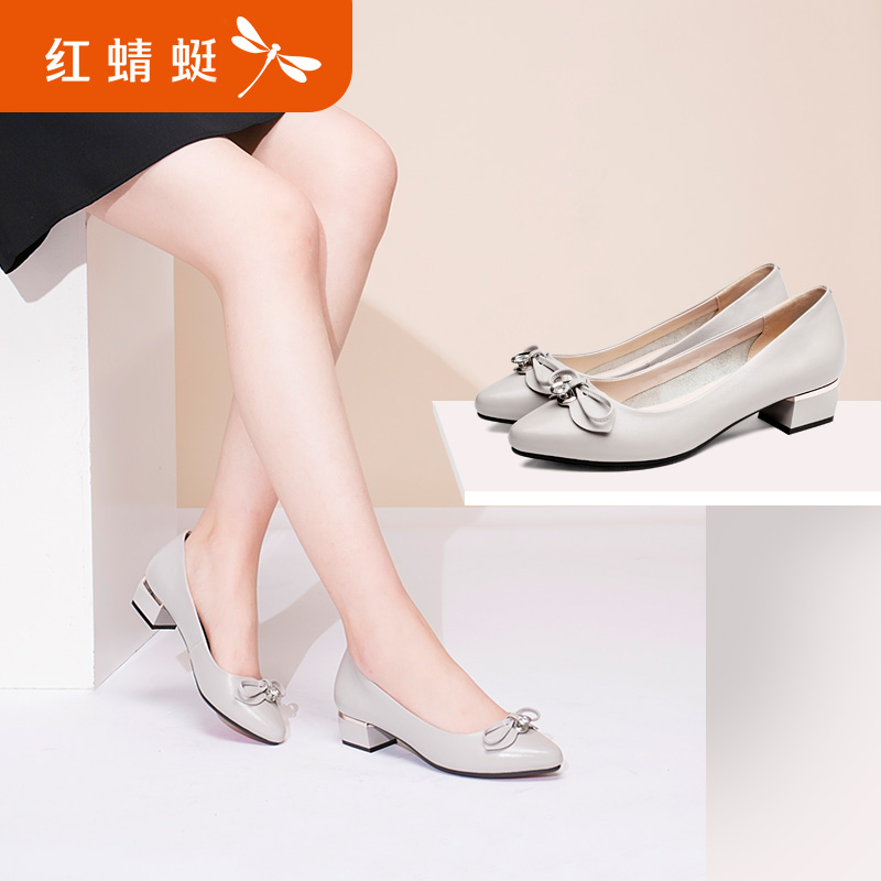 Red Dragonfly Women's Shoes 2009 New Autumn Fashion Hundred Sets of Rough-heeled Single Shoes Female Genuine Leather Medium-heeled Shallow-mouth Leather Shoes Female Trendy