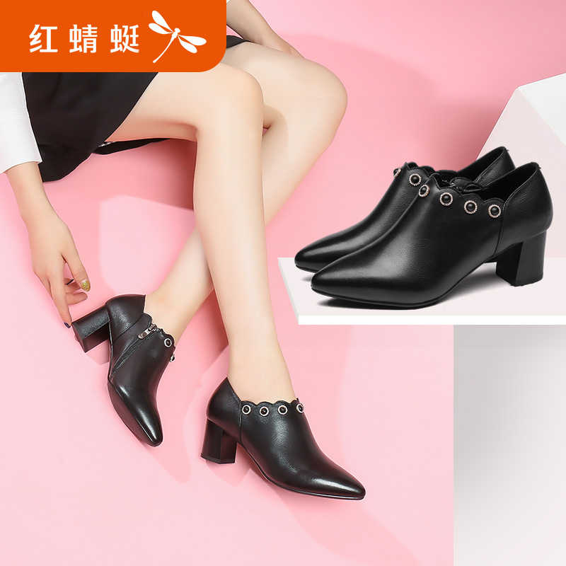 Red 蜻蜓 female shoes female 2018 new shoes women's leather pointed thick with single shoes women's fashion deep mouth women's shoes