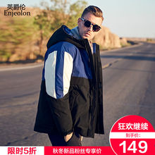 British Men's Fashion Korean Edition Thickened Cotton Clothes New Colour-Collision Splicing Cotton Jacket Loose Coat