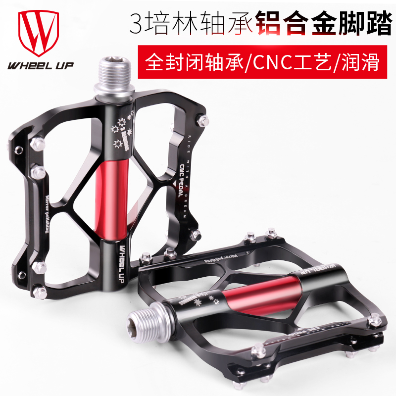 WHEELUP bicycle pedal bearing Peilin mountain bicycle pedal riding equipment bicycle accessories