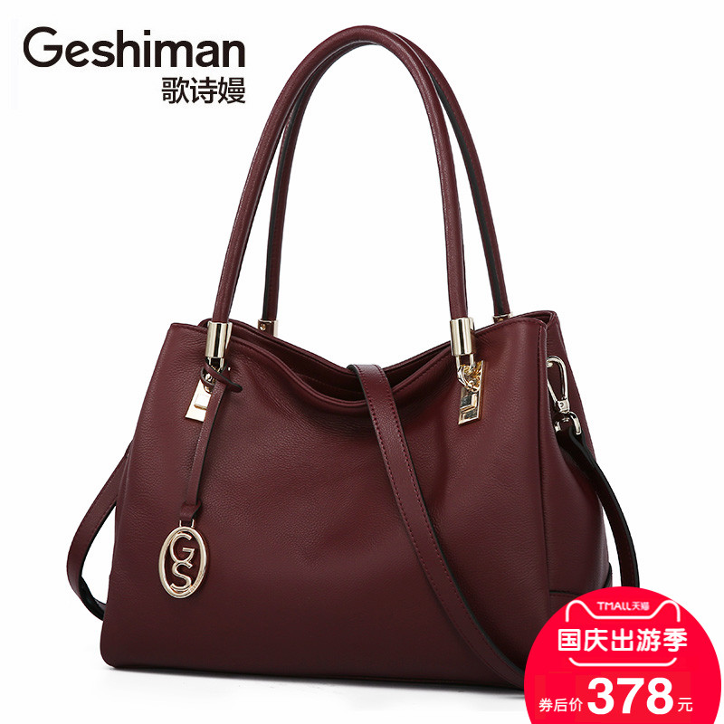 New genuine leather handbag fashion middle-aged ladies soft leather leisure bag big mother shoulder bag