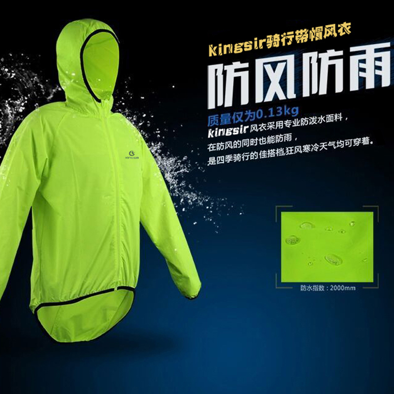 KINGSIR bicycle long-sleeved riding windbreaker windproof mountain bike spring and autumn summer riding suit shirt cycling male