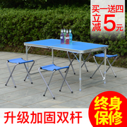 Outdoor folding table and chair set, portable picnic table, stall, folding table, advertising display, exhibition table, barbecue table