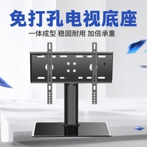 Universal universal LCD TV base stand without punching holes to raise the lifting and lifting computer desktop display hanger