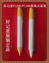 Good Star P1200 P1100 P890 original point of reading pen for P300 P600 P500 P800