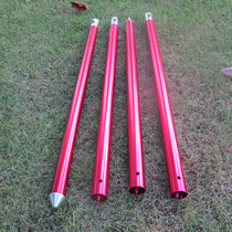Outdoor sky bar tent pole aluminum support 桿 thickened 33mm thickened telescopic 桿 shade shelter support 桿
