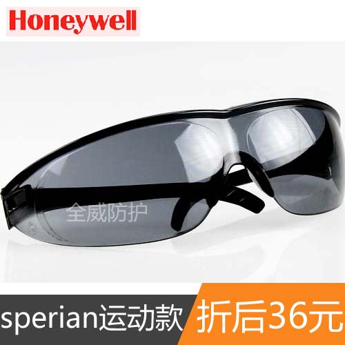 Sperian Millennia Sports Sunglasses Windproof Glasses Riding Glasses Outdoor Glasses