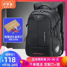 Swiss Army Knife Backpack Male Backpack Leisure Business Travel Large Capacity Swiss Bookbag High School Computer Male