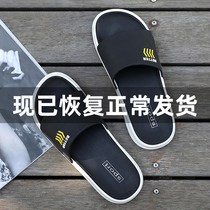 2019 new style cool slippers male summer Korean version of the fashion outside wear non-slip outdoor large yards Network Red word drag personality trend