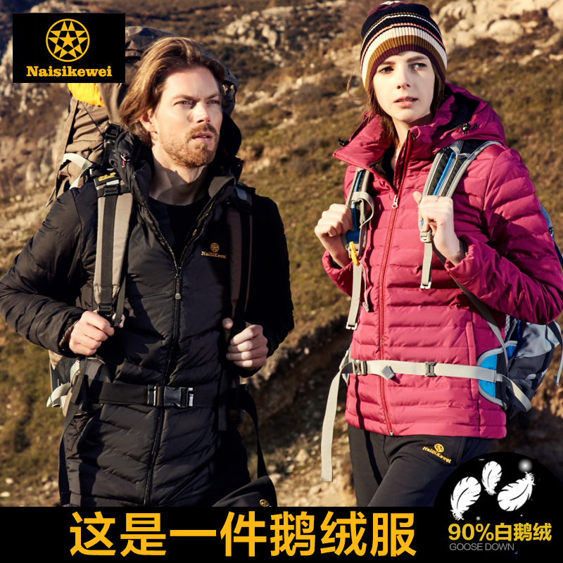 [The goods stop production and no stock]Outdoor warm white goose down jacket men and women winter slim jacket can receive windproof light ribs down