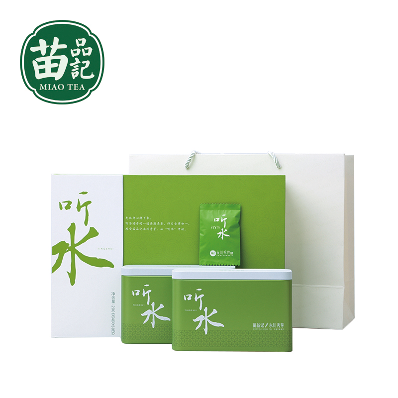 200G Miao Pin Note Paper Box Yongchuan Xiuya Hearing Water