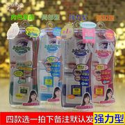 Shipping Japan genuine DUP double eyelid paste waterproof eye contact stick double fold eyelid cloth and contrast