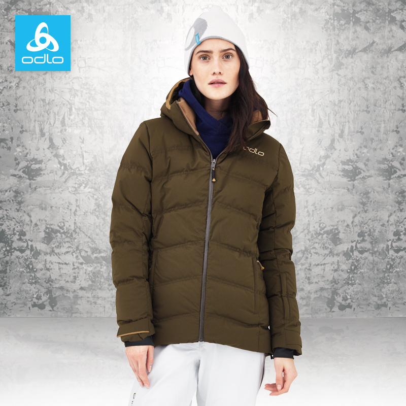 ODLO Austrian music light down jacket ladies outdoor sports ski warm waterproof clothing jacket 526371
