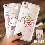 Wolf wolf vivox7 mobile phone shell VIVO silicone X7 transparent creative all-inclusive soft shell cartoon cute shatter-resistant female models