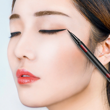 Mei Kang pink eye liner pencil durable waterproof and sweat prevention, do not dizzy dye big eyes fixed makeup beginners soft head Brown