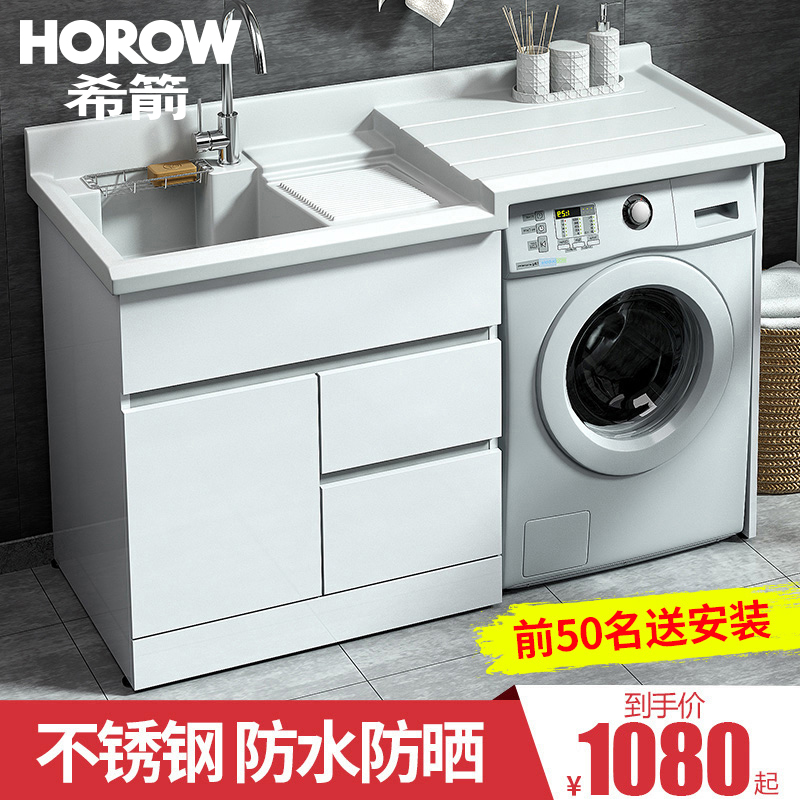 Xijian washing machine cabinet balcony laundry cabinet combination with washboard platform basin pool one companion stainless steel bathroom cabinet