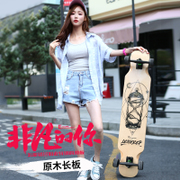 Long board skateboard adult skate Girls Boys Youth Dance in highway Four Wheel Scooter skateboard for beginners