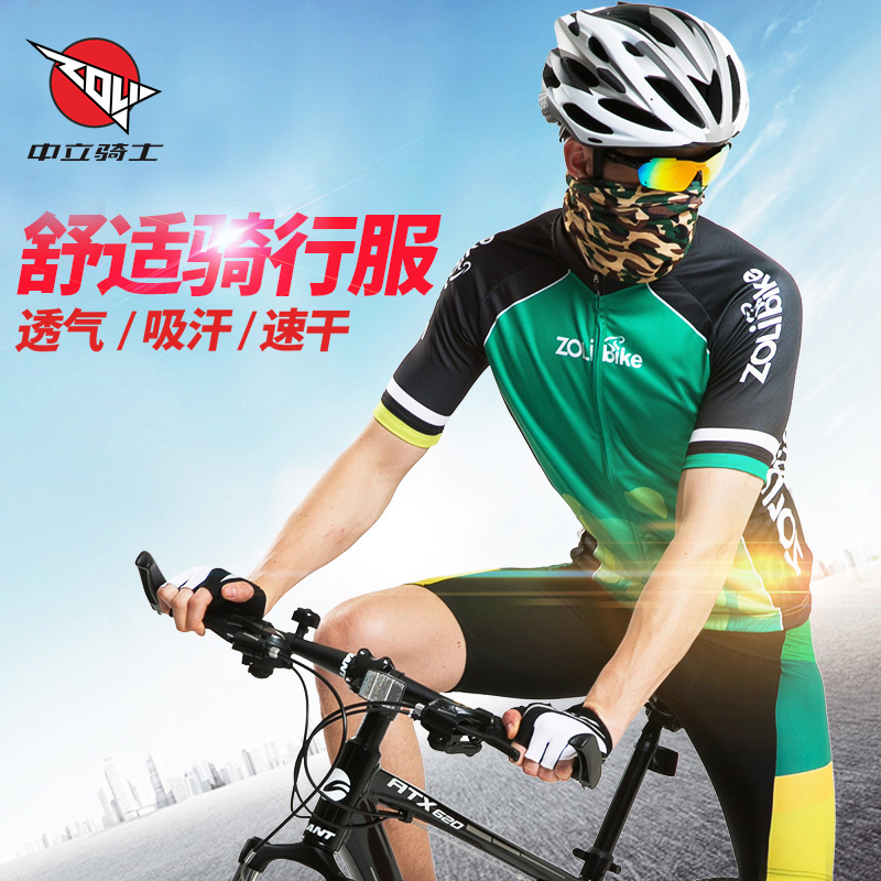 Summer cycling suit short-sleeved mountain bicycle clothes equipped with jackets