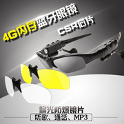Bluetooth headset glasses multifunctional wireless phone Polarized Sunglasses myopia music intelligent eyes with night vision