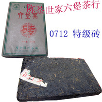 Black Tea 2007 Chen Wuzhou Tea Factory Sanhe Liupao 0712 Brick Tea (250g) has grown golden flowers!