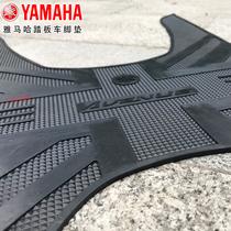 Yamaha Jiao I Race Eagle Patrol Eagle xinfu XI Foot Pad модифицированные аксессуары 125 скутер противоскользящий коврик для ног кожа