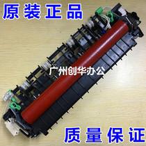 Новый брат 7080D 7180DN 7380 7480D 7880DN набор приборов для отопления