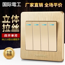 International electrical switch socket 86 type concealed wall Champagne Gold panel single 4 four open single control switch