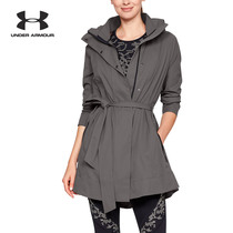Under Armour UA women Misty sports training trench coat -1314287