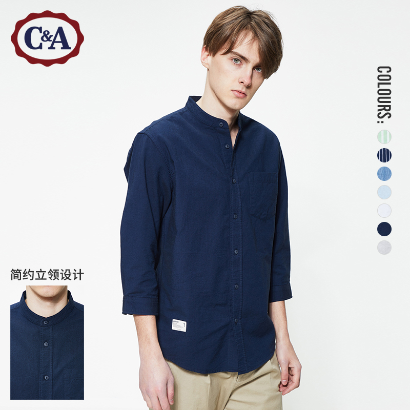 C & a Japanese trend Vintage cotton seven sleeve shirt men's shirt 2020 spring new ecd220023