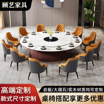 Hotel dining table Electric large round table Marble rock plate Invisible hot pot table New Chinese automatic turntable 16 people 20 people