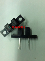 Opposite photoelectric switches. Photoelectric interrupters. Channel photoelectric sensors. Photoelectric eyes. GK122