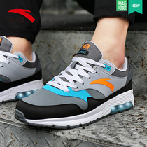 Anta sneakers mens shoes 2020 spring and autumn new leather waterproof casual air cushion shoes brand running shoes