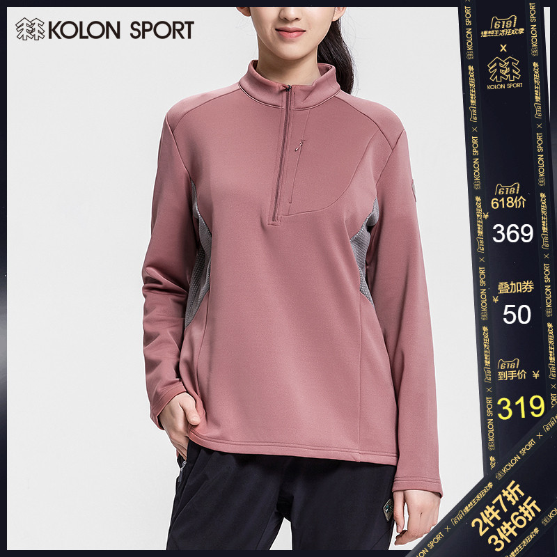 [The goods stop production and no stock][The goods stop production and no stock]KOLONSPORT Kelly Long T Winter Outdoor Stretch Warm Stand Collar Sports Long Sleeve T-shirt LKTW61021