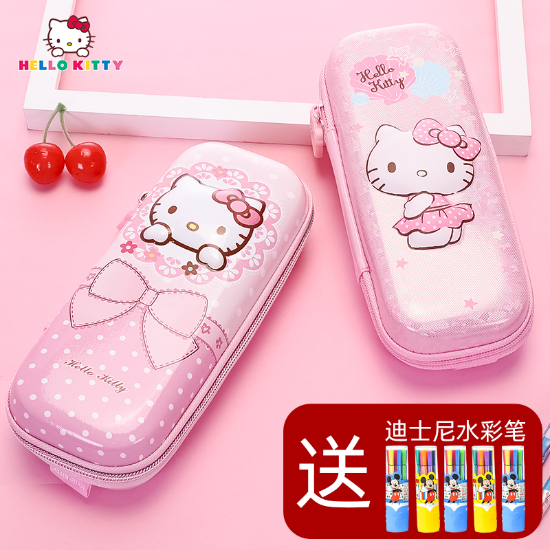 Kitty Cat Pupil Stationery Box Cute Cartoon Children's Large Capacity Pencil Bag 1-3 Girls Simple First Grade 5