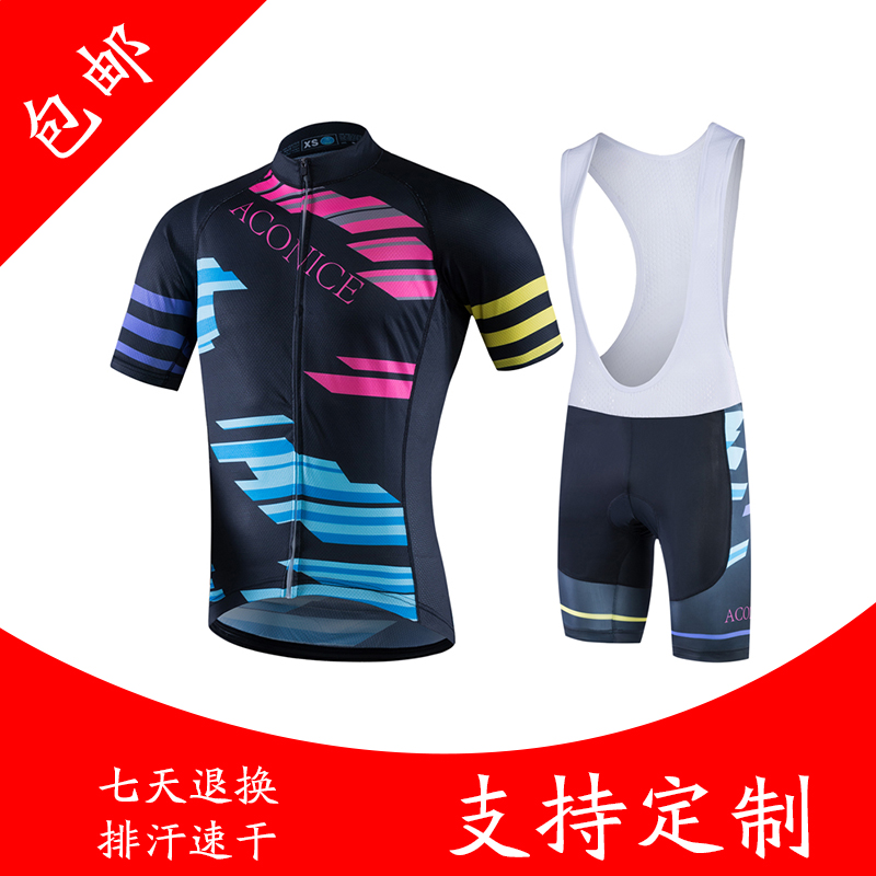 Customized General Spring and Autumn Individual Cycling Apparel Long and Short Sleeves Customized Bicycle Apparel Customized Speed Skating Apparel Customized New Product