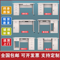 Suzhou Shanghai thickened steel desk Writing desk Tin Computer desk Single table Financial table with drawer lock