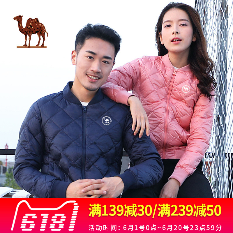 Camel down jacket men Short paragraph wild self-cultivation couple models outdoor jacket autumn and winter warm down jacket women tide