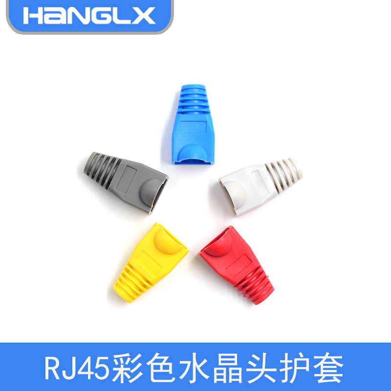 Hanglongxin crystal head sheath super five class six shielded unshielded cable protector RJ45 cable head sheath