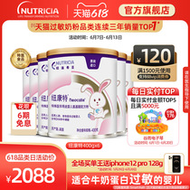 Neocate Amino Acid Formula Powder for Special Medical Use Food Protein Allergic Infants 400g*6