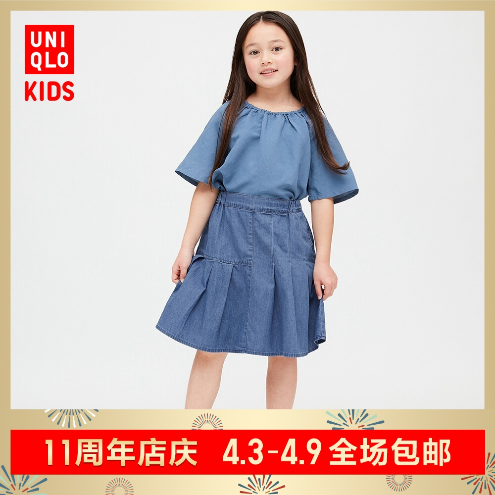 Designer cooperation children's / parent-child's pleated flare skirt (wash product) skirt