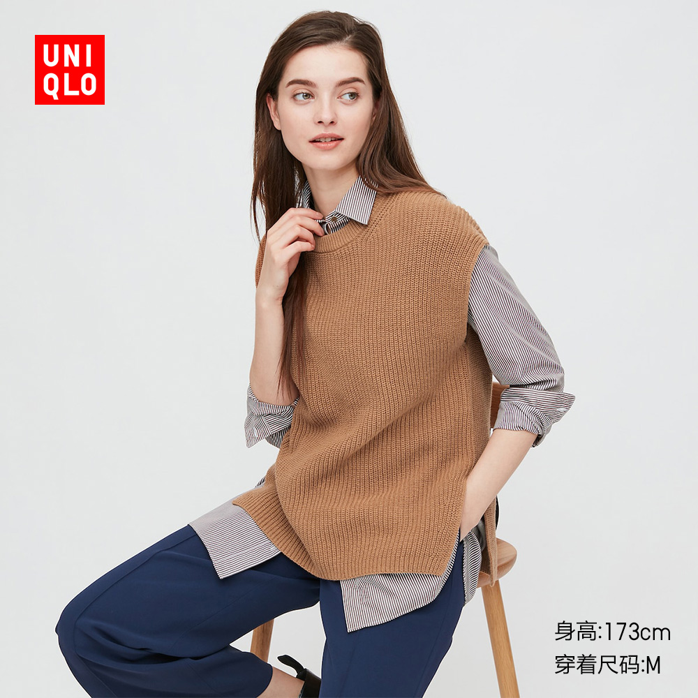 Uniqlo Womens Cotton Blend Side Fork Vest 428872 UNIQLO