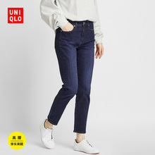 Women's high waist and slim jeans 9-minute pants (washed products) 418865 UNIQLO Uniqlo