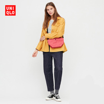 Womens loose narrow mouth denim cropped pants (wash product) 426284 Uniqlo UNIQLO