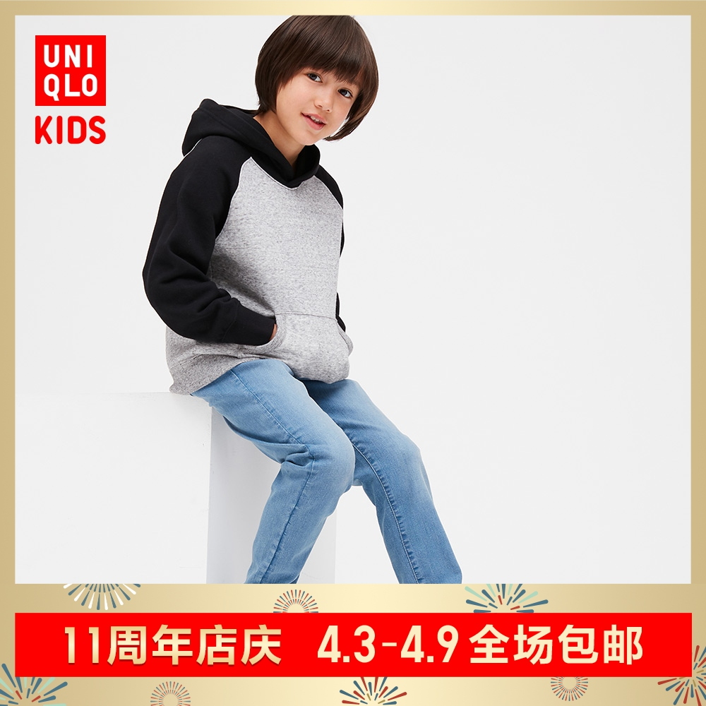 Children's / boy's / girl's high elastic denim slim pants (washed products) 426472 UNIQLO